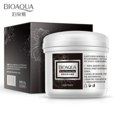 Bioaqua Bamboo Charcoal Blackhead Removal Face Mask Deep Cleansing Mud Black Mask Acne Treatments Mask Blackhead Facial Mask