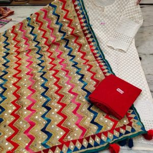 Beige With Blue, Pink & Red Zig Zag Design Cotton Chikan Work Dress With